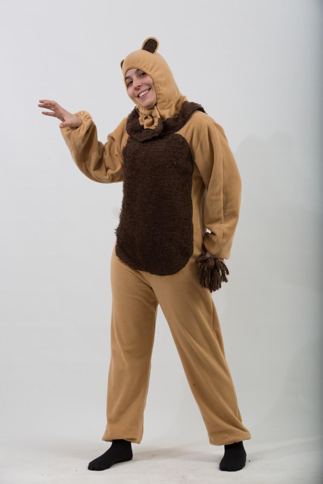 aslan-kostum-hardal